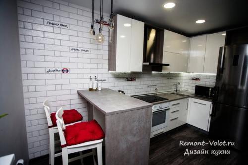 Барная стойка маленькая для кухни. Как разместить барную стойку на маленькой кухне?