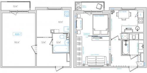 Однокомнатная квартира .  Варианты перепланировок однокомнатной квартиры п44т с размерами для разного количества людей